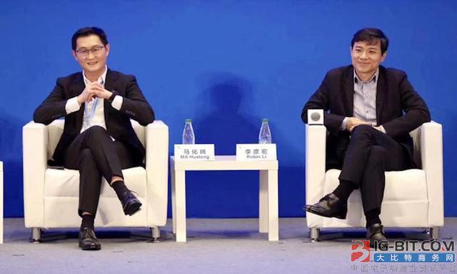 马化腾李彦宏同台对话:AI时代将如何普惠大众