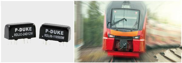 P-duke推出轨道交通认证电源 SIP8 DC/DC 电源转换器
