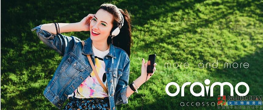 传音控股:一个墙内开花墙外香的国产手机品牌