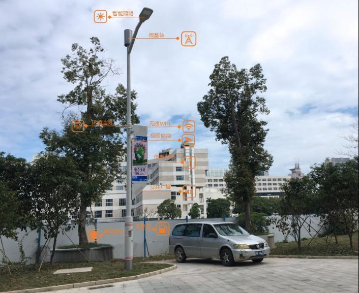 国家节能中心:以智慧路灯为抓手 率先拥抱绿色智慧城市新浪潮