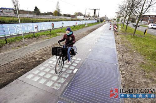 德国启用首条太阳能自行车道