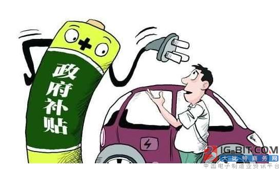 新能源汽车能否挤走燃油车 破局前行?