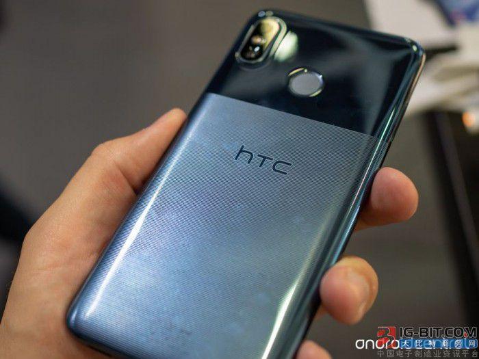 HTC公布第三季度营收:毛利率有所增长 整体依然亏损