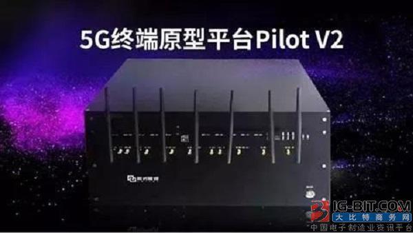 紫光展锐在中国电信5G开放实验室完成5G信令和数据链路试验