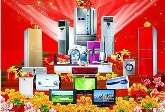 家电成双十一消费主力军品质生活推动消费升级