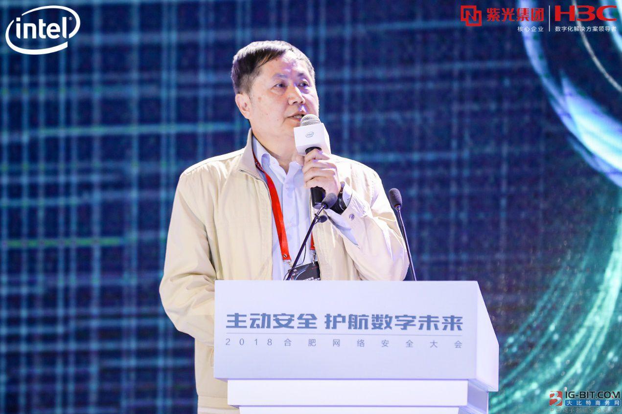 中国科学院郑建华:人工智能应用与信息安全相辅相成