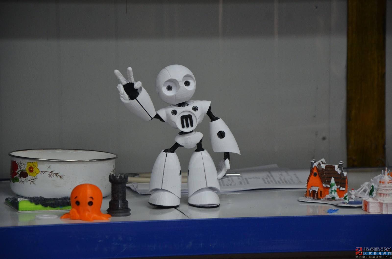 人工智能产业背景和发展趋势