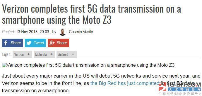 Verizon使用Moto Z3完成首个5G网络数据传输