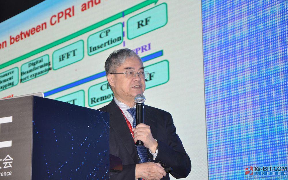 邬贺铨:5G是通信与计算深度融合,推动网络技术不断创新