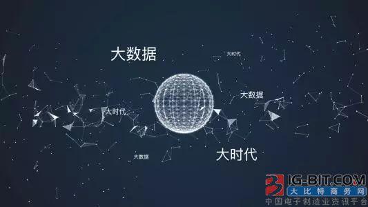 联想集团副总裁王帅:用服务理念推动人工智能与实体经济融合