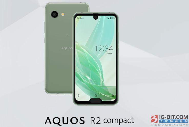 抢先中兴,夏普推出了一款双刘海手机AQUOS R2 Compact