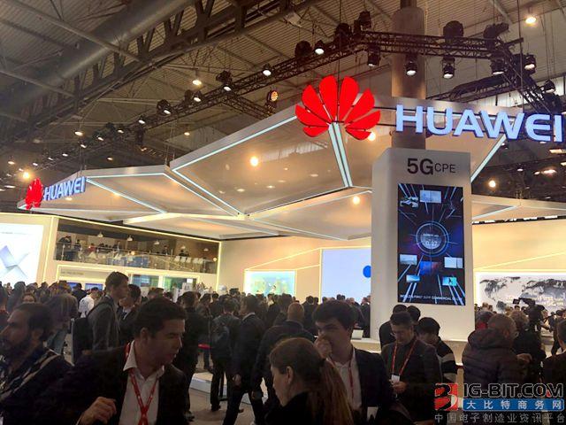 华为占据尼泊尔智能手机市场第二位 未来几年将增加投资