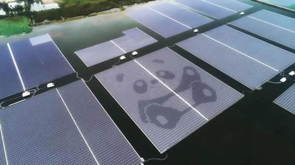 全球首个漂浮式熊猫光伏电站发电
