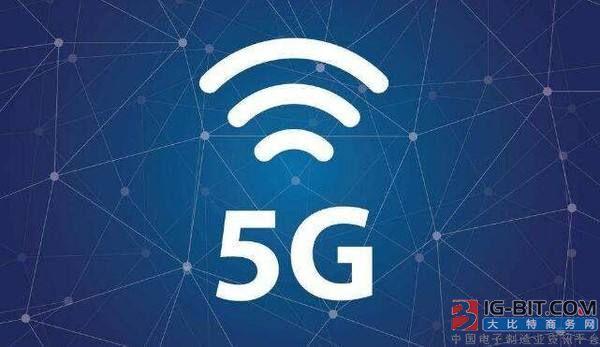 中兴通讯:构建5G-Ready的云基础设施,加速5G规模部署