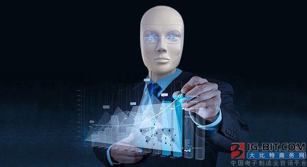 联合国专家:发展人工智能需要伦理底线