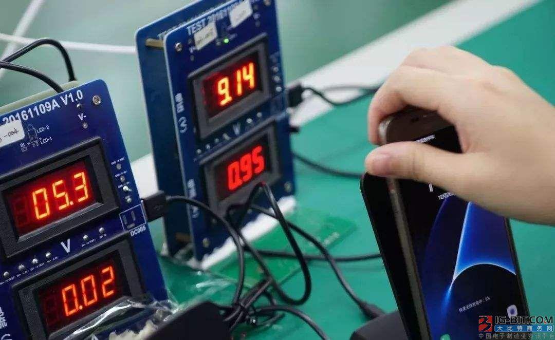 如何突破无线充、快充技术瓶颈,11月23日深圳会议告诉你