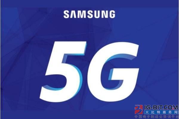 三星计划为5G网络投资220亿美元 三年内至少占20%份额