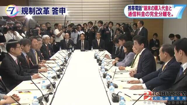 日本政府咨询机构提议分离手机终端费与通信费