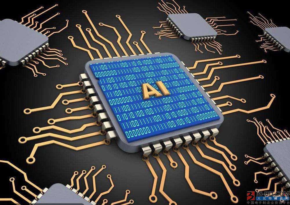 又一AI芯片问世,主要用于哪方面?