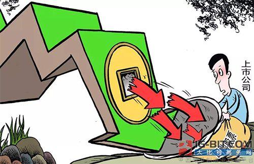 家电企业相继宣布股份回购计划 小家电企业成回购主力军