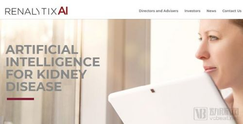 """Renalytix AI完成2900万美元A轮融资,助力""""AI+影像""""的肾脏疾病临床诊断"""