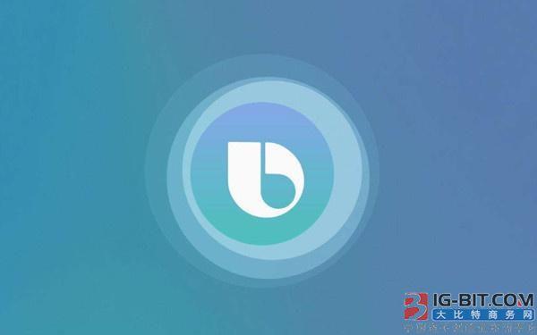 三星AI大计划:Bixby向所有设备开放