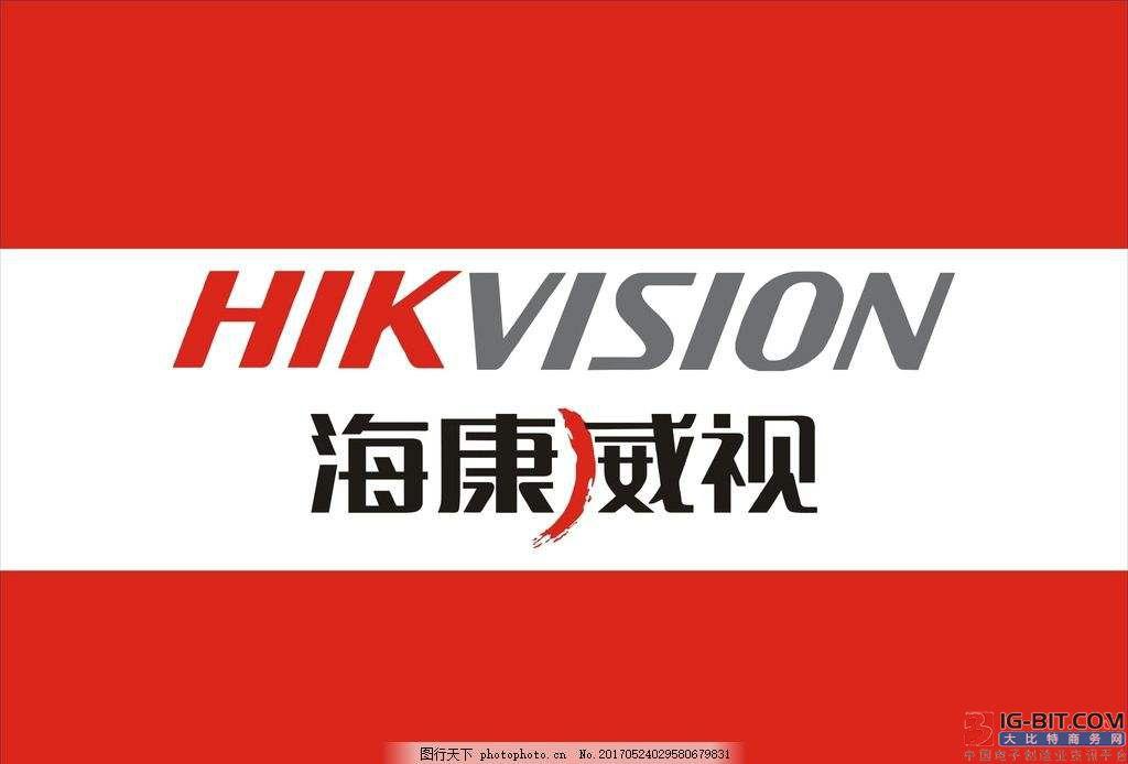 海康威视被美国盯上,台湾安控厂趁机抢占客户