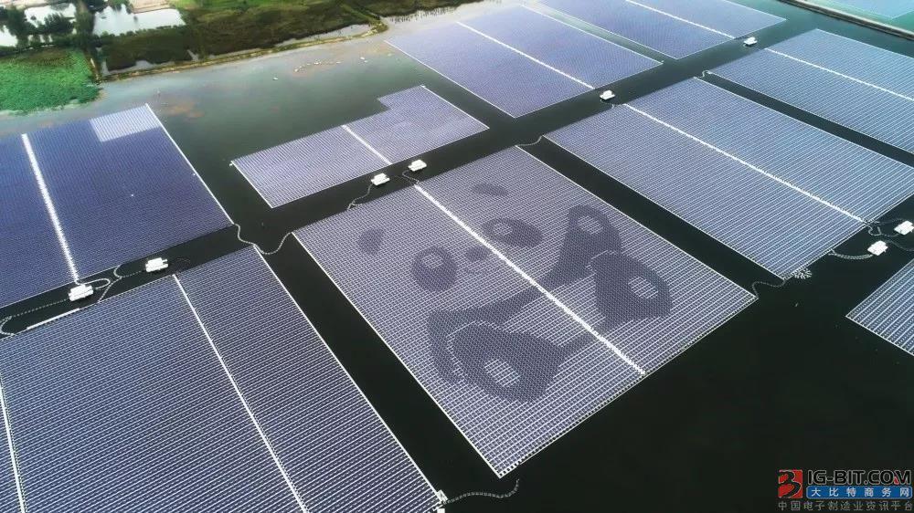 阳光电源助力全球首个漂浮式熊猫电站并网发电