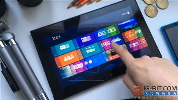 诺基亚Vega平板电脑原型机现身:运行WinRT 遗憾未能上市
