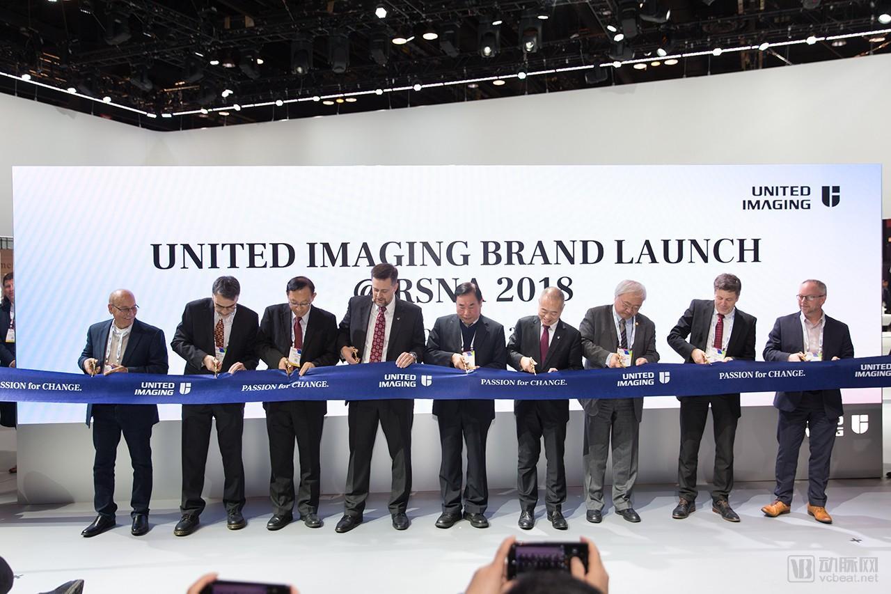 联影赴全球放射学顶级盛会,刷新中国品牌世界印象