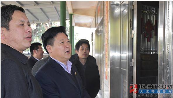 郴州市委副书记刘志仁到友信科创电子调研产业发展情况