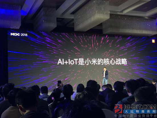 小米宣布与宜家合作 智能照明产品12月份上线