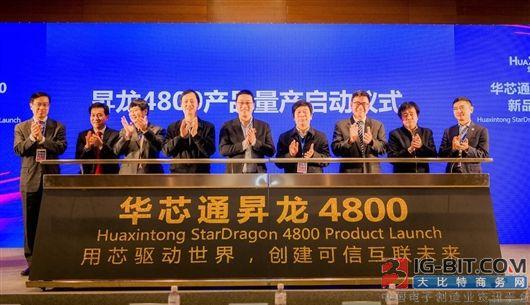 升龙4800新品发布 华芯通ARM架构服务器芯片量产上市