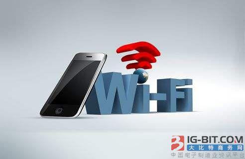 WiFi万能钥匙运营公司启动卫星计划,将为全球提供免费网络
