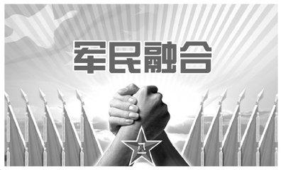 广东省顺德区军民融合科技创新大赛初赛将在深圳举行