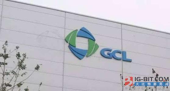 保利协鑫:2019年中期多晶硅产能达12万吨 新疆多晶硅成本低于4万元/吨