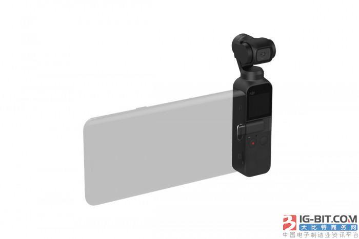 大疆发布超小型手持云台相机OSMO Pocket