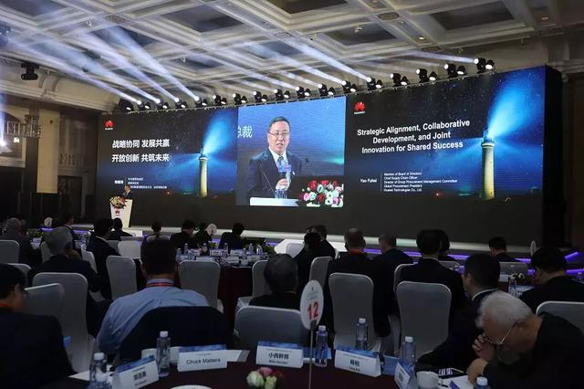 华为2018年核心供应商名单