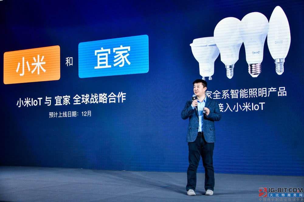 小米宣布携手宜家,智能照明产品12月份上线