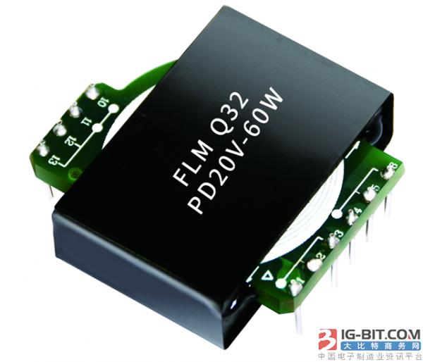 华为快充使用平板变压器  为新型磁件加速商用吃下定心丸
