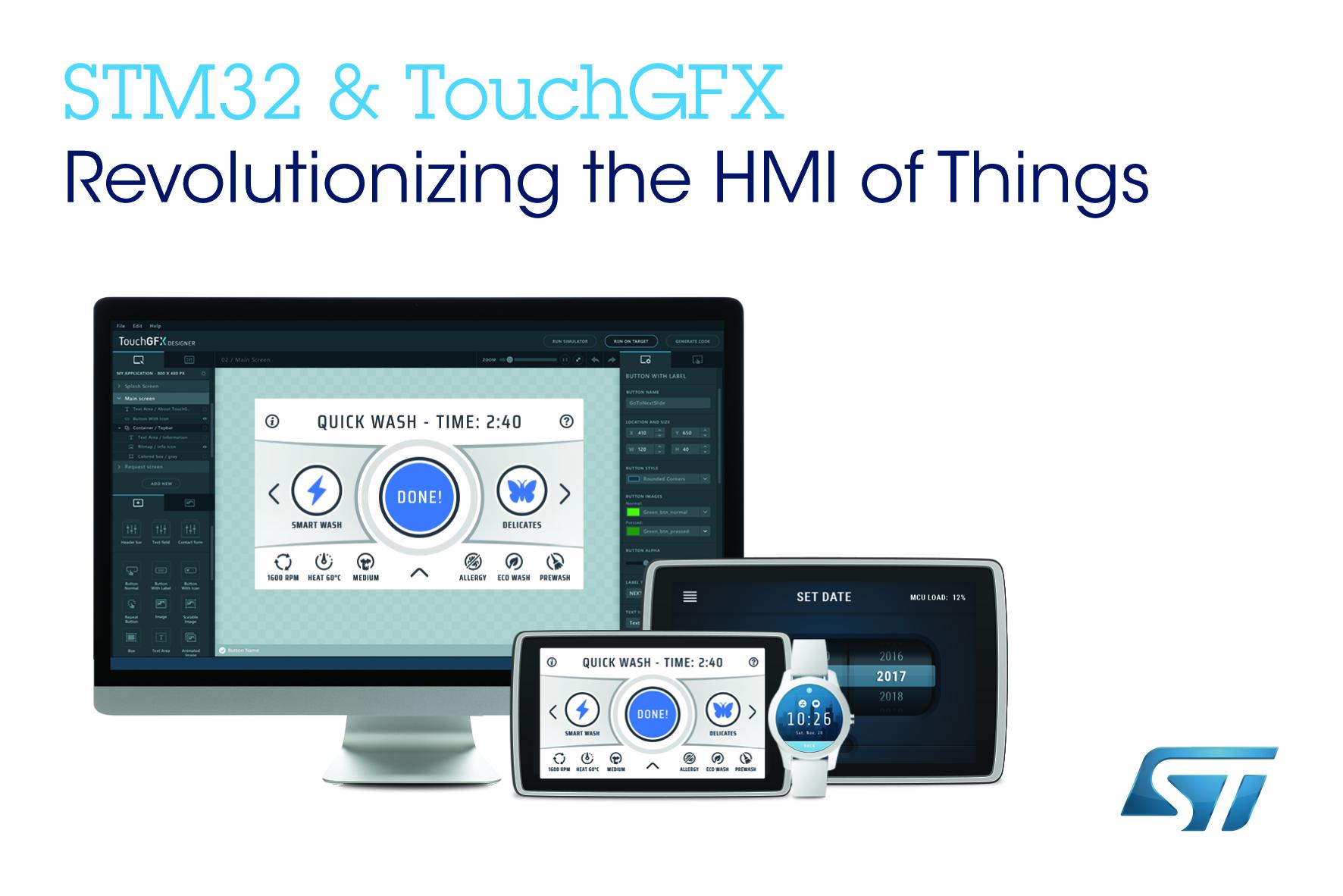 意法半导体为免费的STM32微控制器开发生态系统  新增高品质的用户界面设计软件