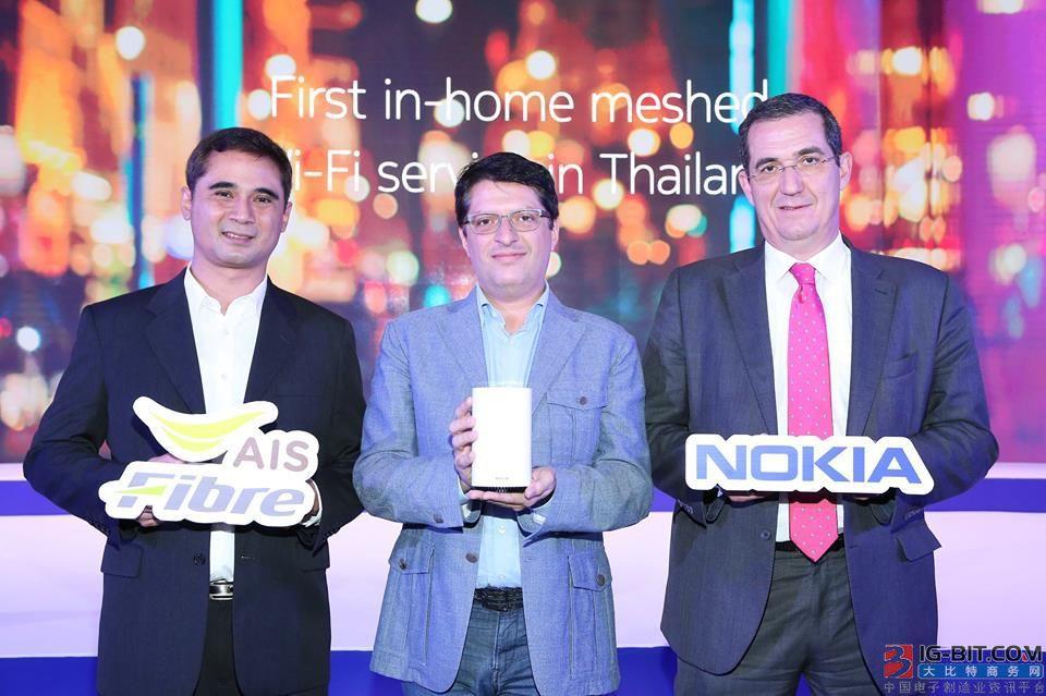 全球首家!泰国AIS Fibre基于诺基亚网状网络Wi-Fi解决方案推出商用服务