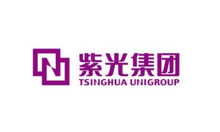 紫光云谷产业园落户天津滨海区