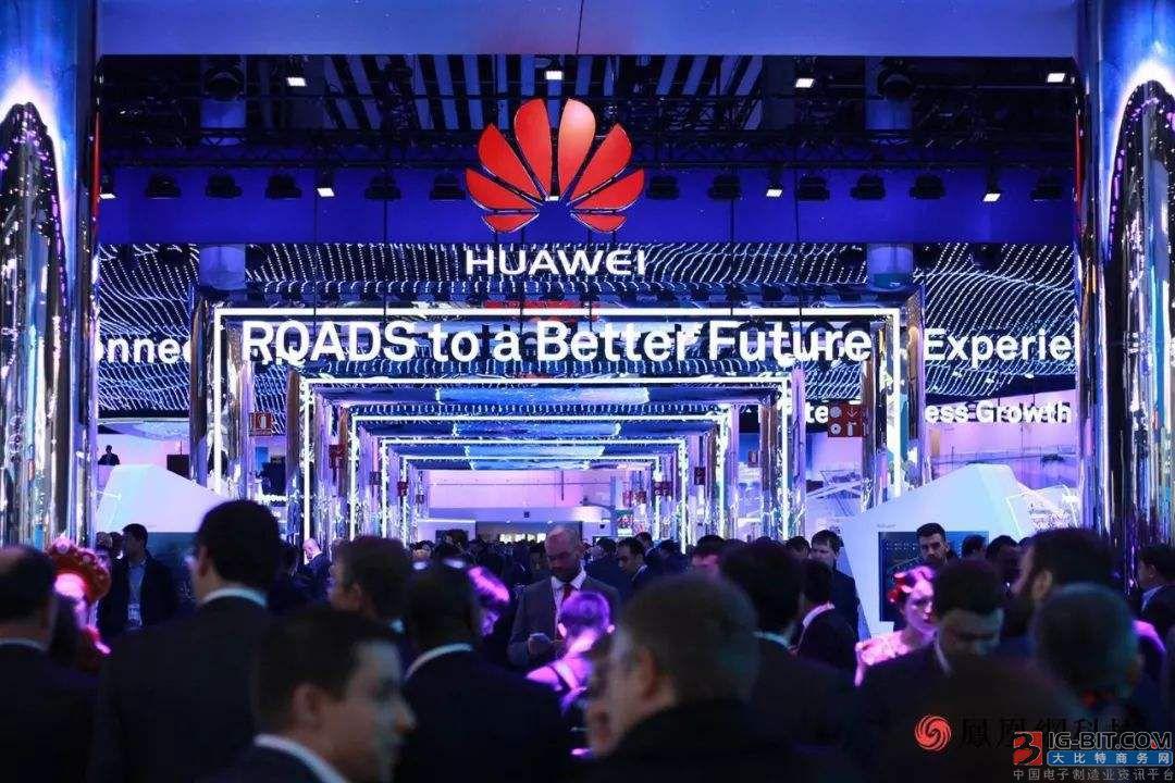 华为首次公布核心供应商名单:高通、英特尔上榜