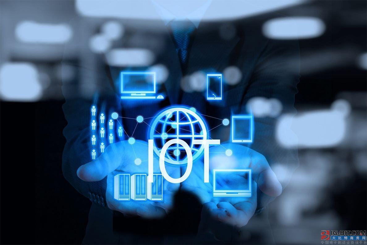 智慧能源物联网应用研究与分析