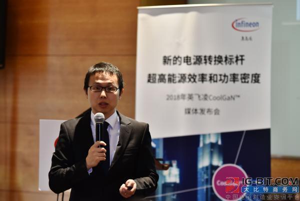 英飞凌电源管理及多元化市场事业部高压 GaN 高级产品营销经理邓巍博士
