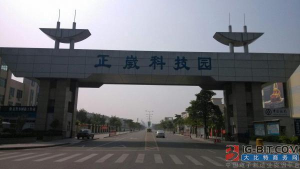 台湾多家连接器厂落户徐州