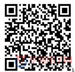 """""""群芯聚 优选卓越芯标杆"""" 2018年度华强电子网优质供应商评选盛大启幕"""