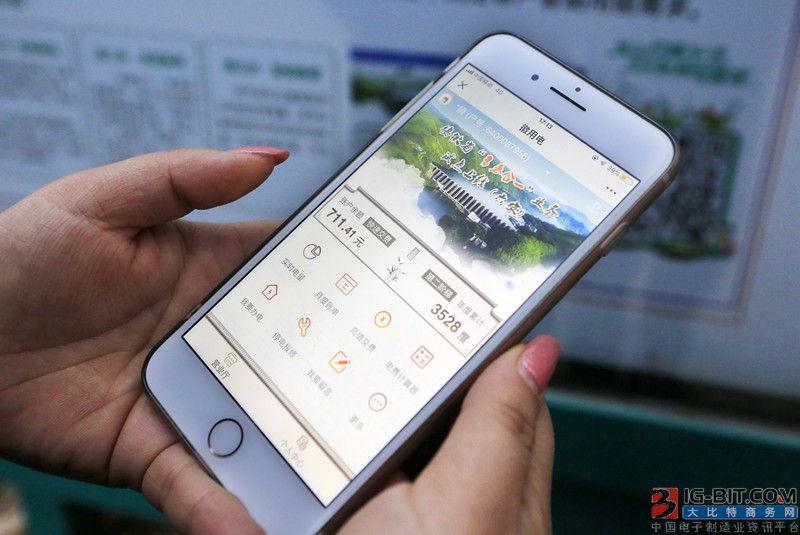 助力智慧生活 国网潍坊供电多表合一建设居全省前列