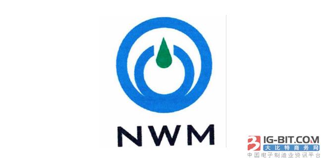 宁波水表股票在全国中小企业股份转让系统终止挂牌
